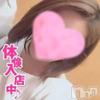 新潟デリヘル Max Beauty(マックスビューティー)の5月16日お店速報「本日誰でも1万円お急ぎください」