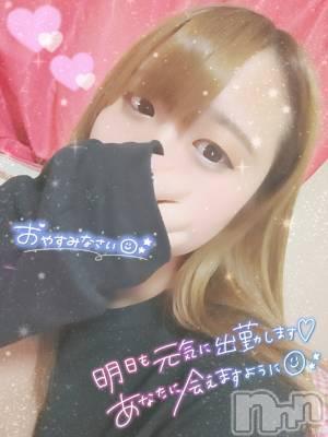 松本デリヘル スイートパレス 体験姫【るか】(18)の10月20日写メブログ「おやすみなさい」