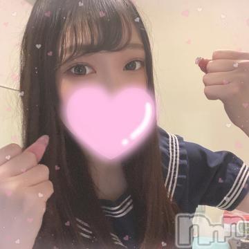 新潟ソープ全力!!乙女坂46(ゼンリョクオトメザカフォーティーシックス) さき(22)の2020年11月22日写メブログ「ラストひと枠?」