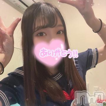 新潟ソープ全力!!乙女坂46(ゼンリョクオトメザカフォーティーシックス) さき(22)の2020年11月23日写メブログ「ありがとうございました?」