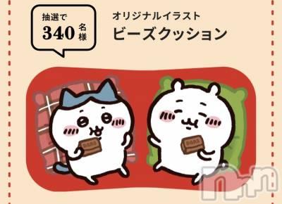松本駅前キャバクラclub銀水(クラブギンスイ) しおりの11月28日写メブログ「11.28」