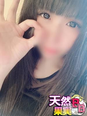 まき 笑顔愛嬌最上級☆(25) 身長162cm、スリーサイズB91(F).W60.H92。 天然果実 BB長野店在籍。