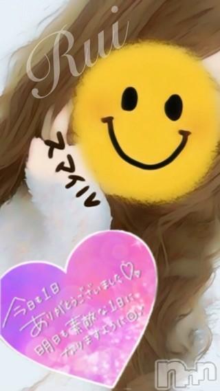 松本人妻デリヘル松本人妻隊(マツモトヒトヅマタイ) るい(31)の2020年11月20日写メブログ「ありがとう」