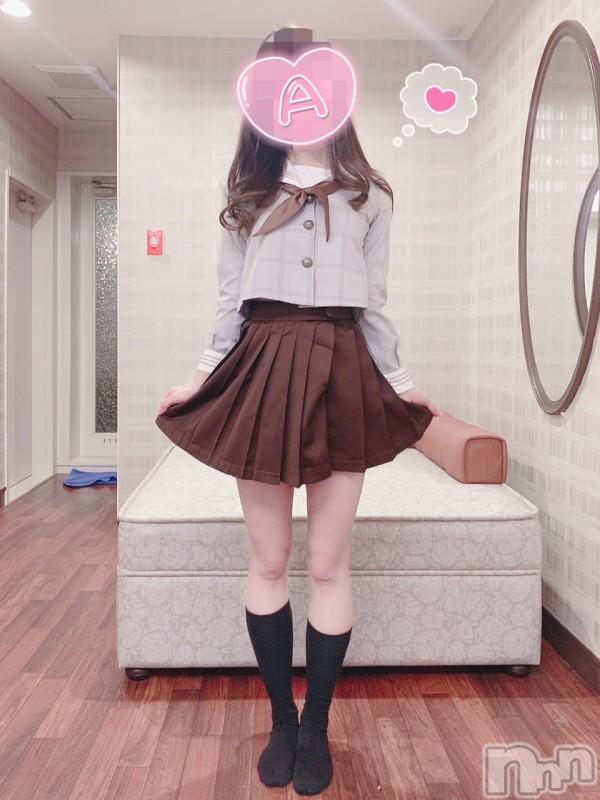 新潟手コキsleepy girl(スリーピーガール) ありすちゃん(21)の2021年10月15日写メブログ「大事なお知らせです!読んでね」