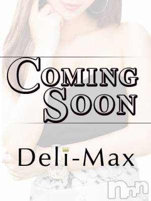 れむ(MAX)(22) 身長162cm、スリーサイズB84(D).W57.H82。上越デリヘル デリマックス在籍。