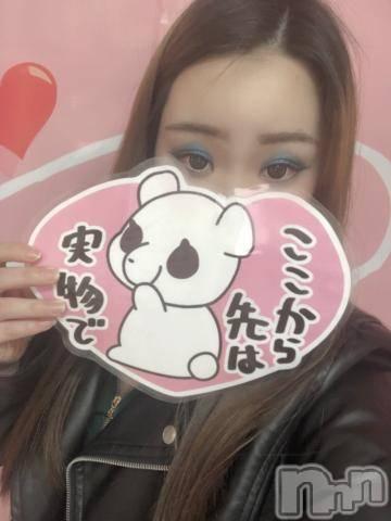新潟デリヘルA naughty cat 悪戯猫(イタズラネコ) なな(HC)(20)の2月23日写メブログ「おはよう♡」