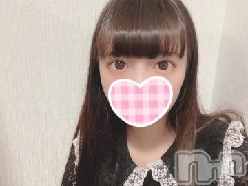 長岡デリヘルROOKIE(ルーキー) 新人☆なほみ(18)の12月28日写メブログ「お礼????」