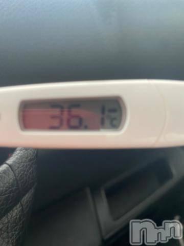 長岡デリヘルROOKIE(ルーキー) 新人☆なほみ(18)の12月28日写メブログ「[今日の私の体温]:フォトギャラリー」