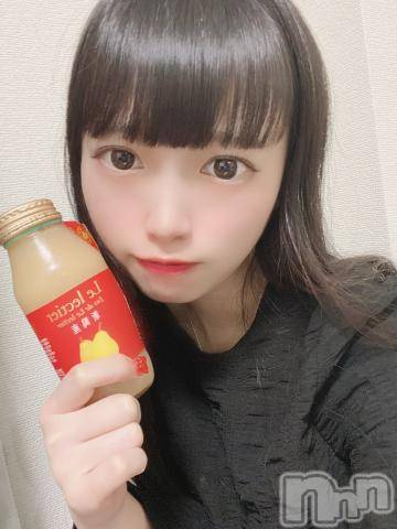 長岡デリヘルROOKIE(ルーキー) 新人☆なほみ(18)の12月29日写メブログ「お礼????」