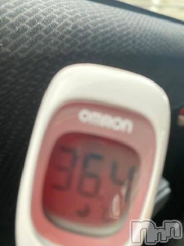 長岡デリヘルROOKIE(ルーキー) 新人☆なほみ(18)の4月9日写メブログ「今日の体温???」