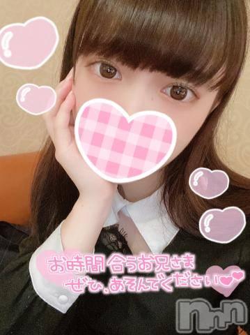 長岡デリヘルROOKIE(ルーキー) 新人☆なほみ(18)の4月10日写メブログ「出勤??」