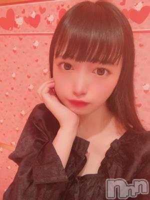 長岡デリヘル ROOKIE(ルーキー) 新人☆なほみ(18)の11月21日写メブログ「お礼????」