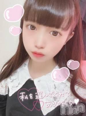 長岡デリヘル ROOKIE(ルーキー) 新人☆なほみ(18)の5月15日写メブログ「お礼????」