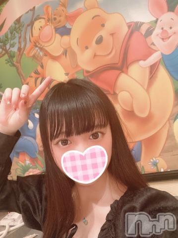 長岡デリヘルROOKIE(ルーキー) 新人☆なほみ(18)の2020年11月22日写メブログ「お礼????」