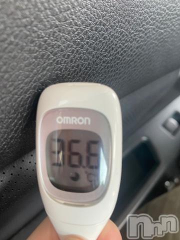 長岡デリヘルROOKIE(ルーキー) 新人☆なほみ(18)の2021年4月8日写メブログ「今日の体温???」