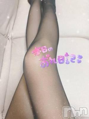 上越デリヘル RICHARD(リシャール)(リシャール) 一条ひとみ(28)の1月19日写メブログ「おれいです?」
