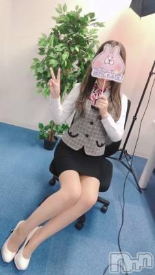新潟デリヘル Office Amour(オフィスアムール) 【新人】えれな(25)の8月3日写メブログ「今日で最後?かな?」