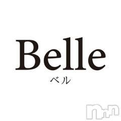 古町スナック(ベル)のお店速報「4月21日出勤情報【Belle】」