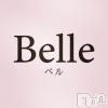 古町スナック Belle(ベル)の4月14日お店速報「4月14日出勤情報【Belle】」