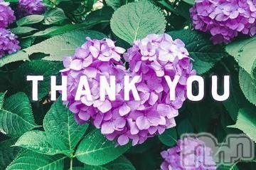 松本人妻デリヘル松本人妻隊(マツモトヒトヅマタイ) りんか(42)の2021年7月17日写メブログ「ありがとうございました?」