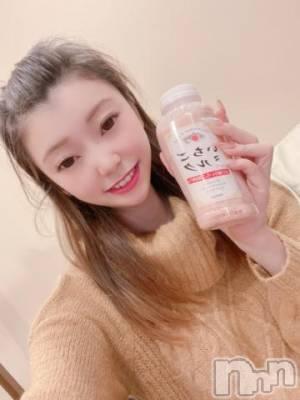 長野デリヘル バイキング あむ 光輝く美白美女(20)の3月2日写メブログ「お礼ちゃん?」