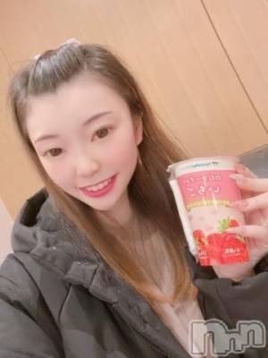 長野デリヘル バイキング あむ 光輝く美白美女(20)の3月12日写メブログ「お礼ちゃん?本指さん90分」