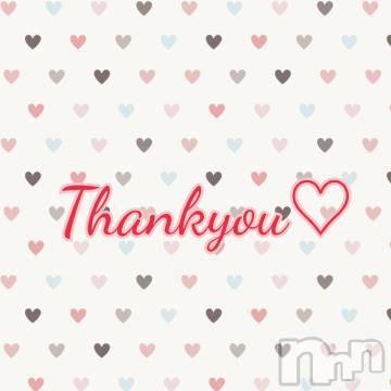 新潟デリヘル Office Amour(オフィスアムール) りり/エステ課(24)の4月11日写メブログ「お礼?S様」