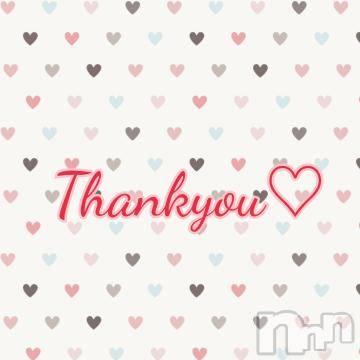 新潟デリヘル Office Amour(オフィスアムール) りり/エステ課(24)の5月1日写メブログ「お礼?T様」