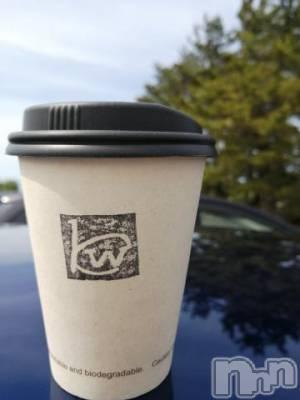新潟デリヘル Office Amour(オフィスアムール) りり/エステ課(24)の5月13日写メブログ「浅煎りコーヒー♪」