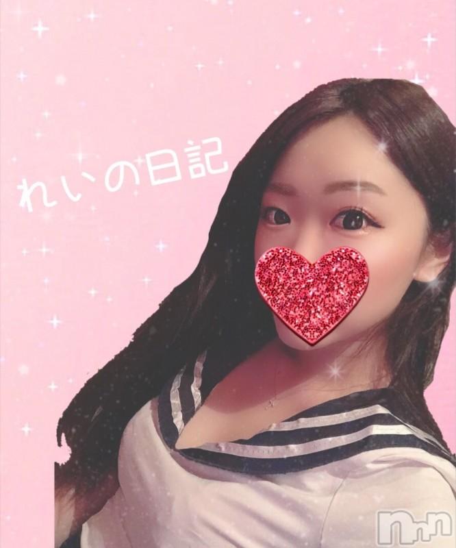 伊那デリヘルピーチガール れい(25)の2020年11月7日写メブログ「ありがとう♡」