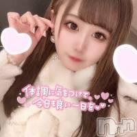長岡デリヘル ROOKIE(ルーキー) 新人☆ゆな(18)の12月3日写メブログ「明日から?」