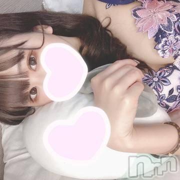 長岡デリヘル ROOKIE(ルーキー) 新人☆ゆな(18)の11月14日写メブログ「ありがとう?」