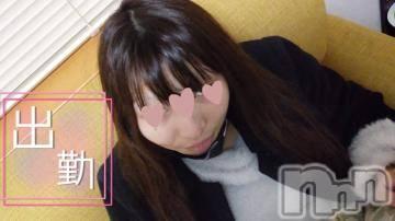 新潟デリヘル A naughty cat 悪戯猫(イタズラネコ) かれん(HC)(23)の12月28日写メブログ「こんにちは」
