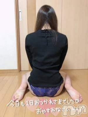 新潟デリヘル A naughty cat 悪戯猫(イタズラネコ) かれん(HC)(23)の4月26日写メブログ「終わり!」