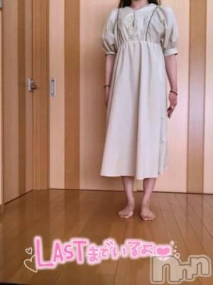 新潟デリヘル A naughty cat 悪戯猫(イタズラネコ) かれん(HC)(23)の5月6日写メブログ「まだかな?」
