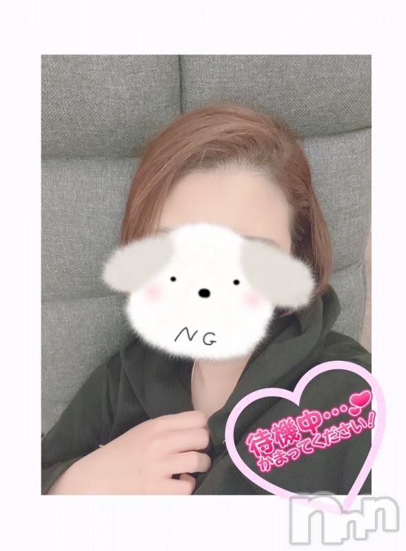 新潟手コキsleepy girl(スリーピーガール) 新人りくちゃん(22)の2021年2月23日写メブログ「🥺🥺」