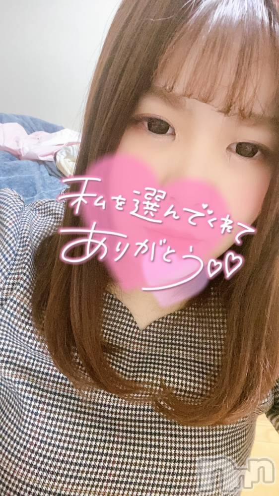 松本デリヘルRevolution(レボリューション) にこ☆グラドル乳(23)の12月26日写メブログ「❤️お礼❤️」