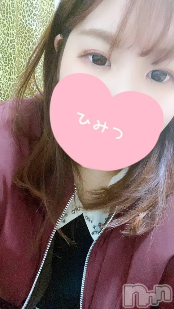 松本デリヘルRevolution(レボリューション) にこ☆グラドル乳(23)の12月28日写メブログ「❤️お礼❤️」