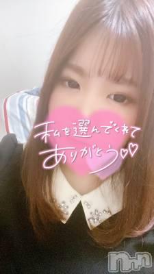 松本デリヘル Revolution(レボリューション) にこ☆グラドル乳(23)の11月21日写メブログ「❤️おやすみ❤️」