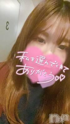 松本デリヘル Revolution(レボリューション) にこ☆グラドル乳(23)の1月27日写メブログ「❤️お礼❤️」
