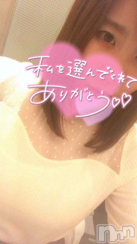 松本デリヘルRevolution(レボリューション) にこ☆グラドル乳(23)の2020年11月22日写メブログ「❤️ありがとう❤️」