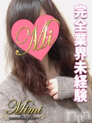 【新人】ゆきの(21) 身長163cm、スリーサイズB84(C).W58.H84。長岡デリヘル Mimi(ミミ)在籍。