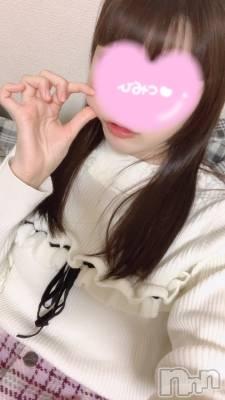 上越デリヘル Belinda(ベリンダ) すのう☆☆(22)の12月16日写メブログ「すのう❄️ほっぺたむにっ」