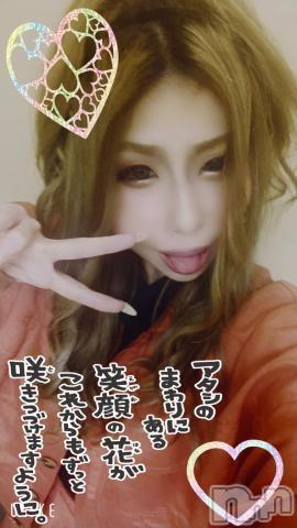 上越デリヘルHONEY(ハニー) あんな(♪♪)(28)の2021年1月11日写メブログ「こけまくりw」