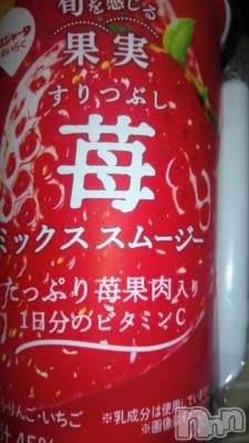 上越デリヘル Charm(チャーム) こゆき(26)の1月20日写メブログ「おはよう!」