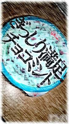上越デリヘル Charm(チャーム) こゆき(26)の3月22日写メブログ「[お題]from:たかさん」