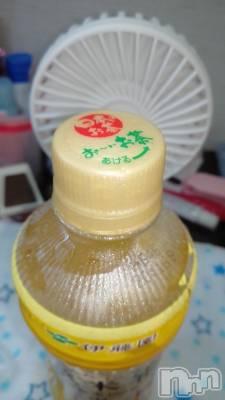 上越デリヘル Charm(チャーム) こゆき(27)の7月22日写メブログ「キンキンなお茶。」