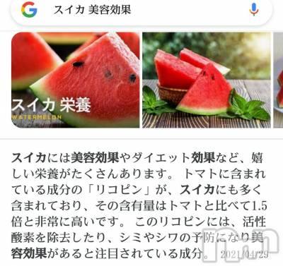 上越デリヘル Charm(チャーム) こゆき☆(28)の7月28日写メブログ「watermelon.」