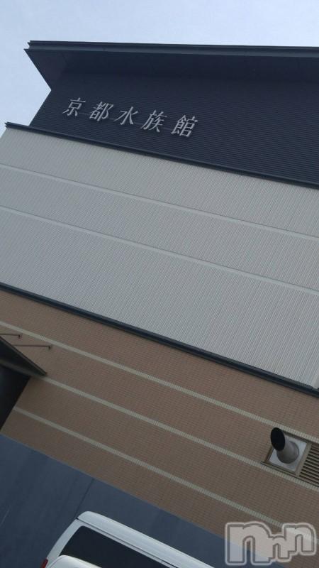 上越デリヘルCharm(チャーム) こゆき(26)の2021年4月8日写メブログ「[お題]from:プーさん林家さん」