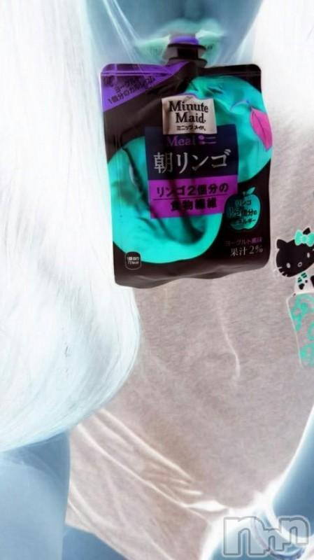 上越デリヘルCharm(チャーム) こゆき(26)の2021年5月4日写メブログ「出勤だ!!」